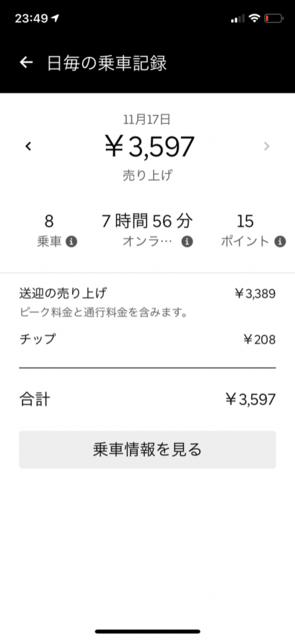 8136355B-79EA-49C4-A3E1-8CB457F55A67.png